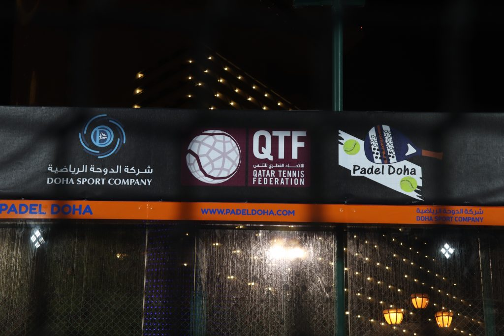 Khalifa bin Tawar Al Kuwari Men's Padel Tournament to Conclude Today