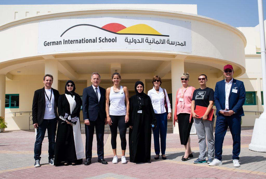 جوليا جورجيس تزور المدرسة الألمانية بالدوحة